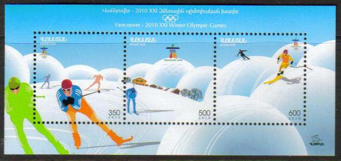 "<font 1-504a>504-6, Vancouver Winter Olympics.  Scott #851 <br> A single S/S <br>Date of Issue: Nov. 26, 2010<br> <a href=""/images/ArmenianStamps-504-506.jpg"">   <font color=green><b>View the image</b></a></font>"
