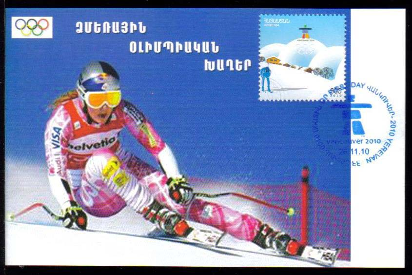 <font 5-504m>504, Maxi Card, Vancouver Winter Olympics, Scott #851. <p> <a href=&quot;/images/ArmenianStamps-504-Maxi.jpg&quot;>   <font color=green><b>View the image</b></a></font>