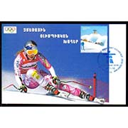 "<font 5-504m>504, Maxi Card, Vancouver Winter Olympics, Scott #851. <p> <a href=""/images/ArmenianStamps-504-Maxi.jpg"">   <font color=green><b>View the image</b></a></font>"
