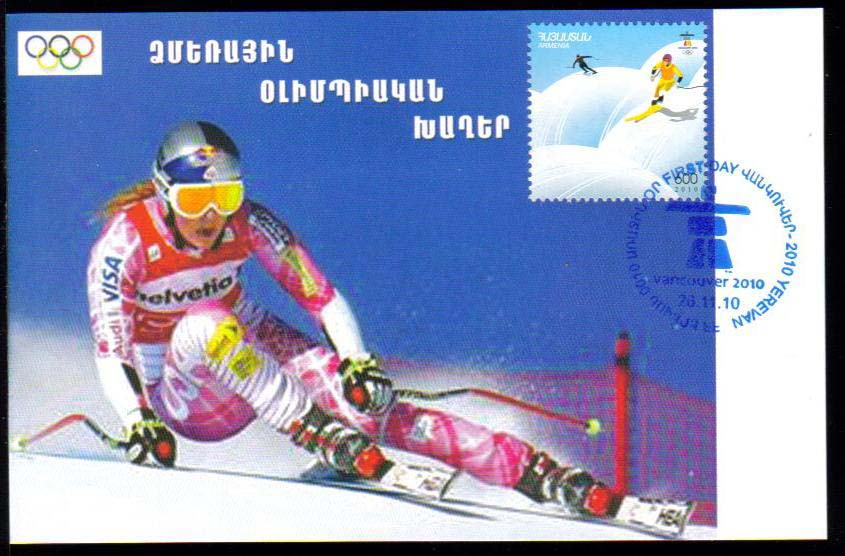 <font 5-506m>506, Maxi Card, Vancouver Winter Olympics, Scott #851. <p> <a href=&quot;/images/ArmenianStamps-506-Maxi.jpg&quot;>   <font color=green><b>View the image</b></a></font>