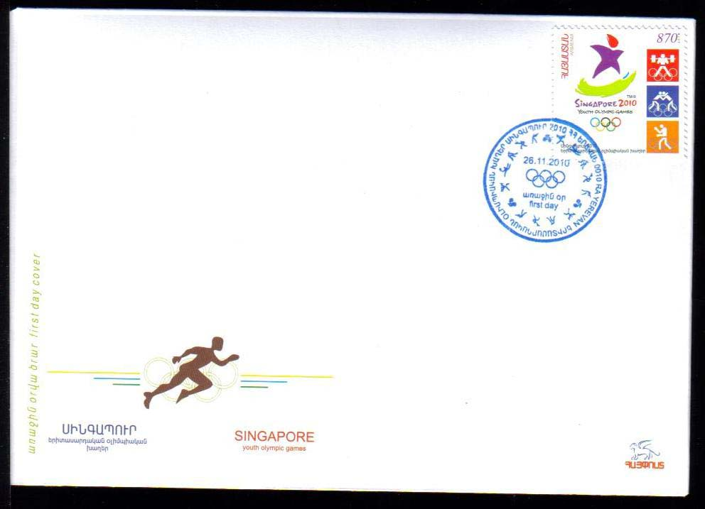 "<font 2-507f>507, Singapore Youth Olympic Games.  Scott #848 <br> Official FDC<br>Date of Issue: Nov. 26, 2010<br> <a href=""/images/ArmenianStamps-507-FDC.jpg"">   <font color=green><b>View the image</b></a></font>"