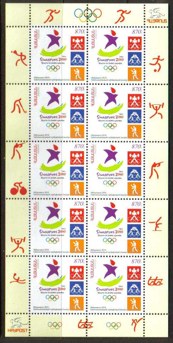 <font 4-507s>507, Singapore Youth Olympic Games.  Scott #848 <br> Sheetlet of 10<br>Date of Issue: Nov. 26, 2010<br> <a href=&quot;/images/ArmenianStamps-507-Sheet.jpg&quot;>   <font color=green><b>View the image</b></a></font>