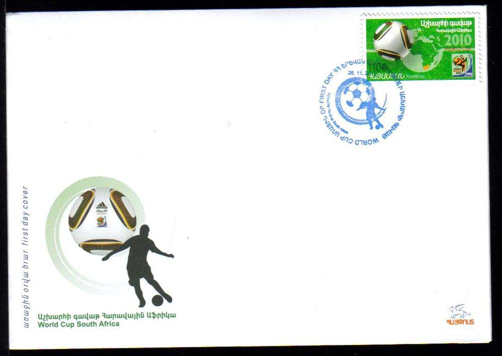 <font 2-508f>508, South Africa World Soccer Cup.  Scott #849 <br> Official FDC<br>Date of Issue: Nov. 26, 2010<br> <a href=&quot;/images/ArmenianStamps-508-FDC.jpg&quot;>   <font color=green><b>View the image</b></a></font>