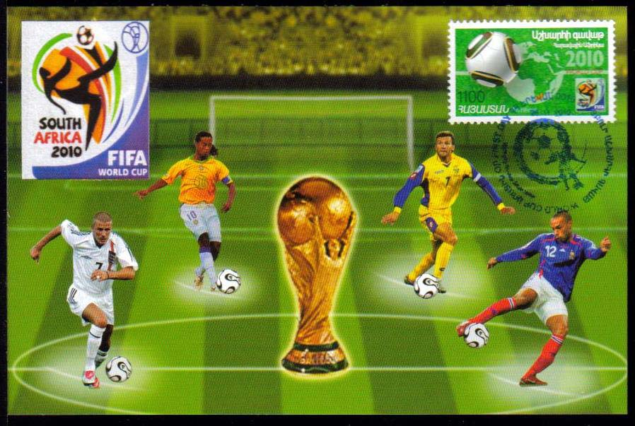 "<font 5-508m>508, South Africa World Soccer Cup.  Scott #849 <br> Official Maxi Card<br>Date of Issue: Nov. 26, 2010<br> <a href=""/images/ArmenianStamps-508-Maxi.jpg"">   <font color=green><b>View the image</b></a></font>"