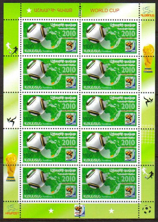 "<font 4-508s>508, South Africa World Soccer Cup.  Scott #849 <br> Sheetlet of 10<br>Date of Issue: Nov. 26, 2010<br> <a href=""/images/ArmenianStamps-508-Sheet.jpg"">   <font color=green><b>View the image</b></a></font>"