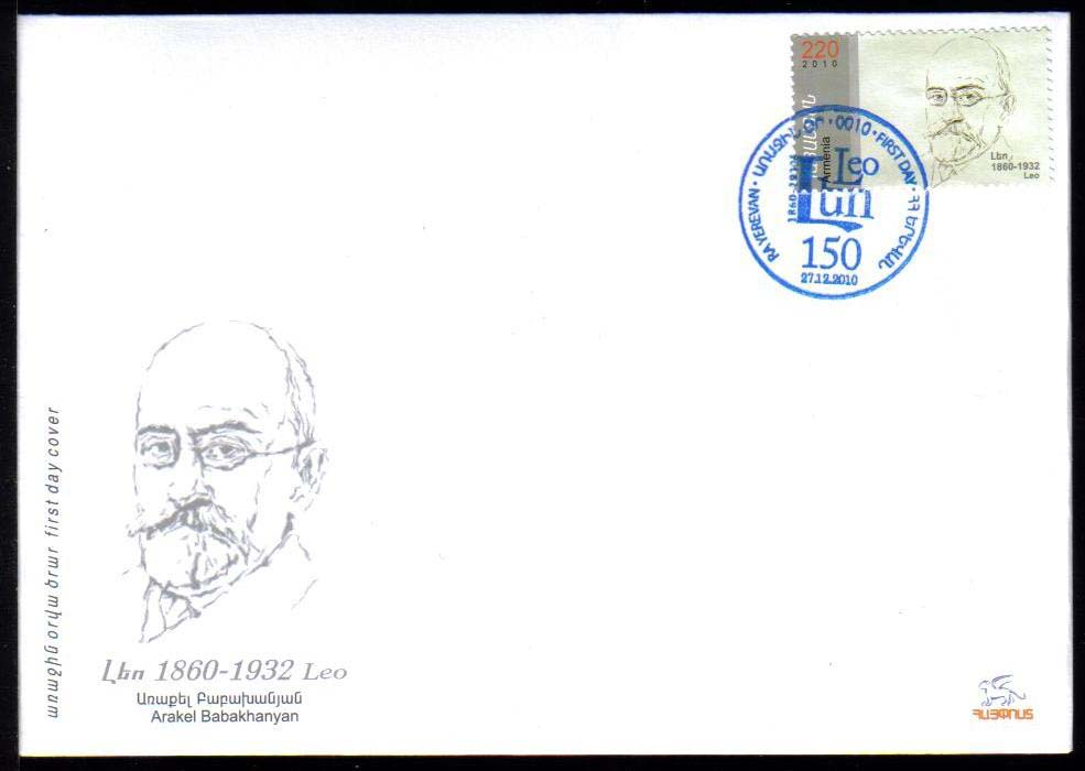 "<font 2-509f>509, Leo, Armenian author and historian (Arakel Babakhanyan).  Scott #852  <br>Official FDC<br>Date of Issue: Dec. 27, 2010<br> <a href=""/images/ArmenianStamps-509-FDC.jpg"">   <font color=green><b>View the image</b></a></font>"
