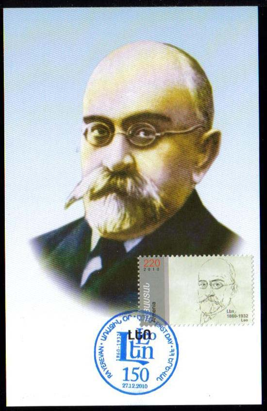 "<font 5-509m>509, Leo, Armenian author and historian (Arakel Babakhanyan).  Scott #852  <br>Official Maxi Card<br>Date of Issue: Dec. 27, 2010<br> <a href=""/images/ArmenianStamps-509-Maxi.jpg"">   <font color=green><b>View the image</b></a></font>"