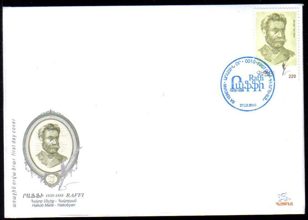 "<font 2-510f>510, Raffi, Armenian writer and publicist (Hakob Meli Hakobyan).  Scott #853  <br>Official FDC<br>Date of Issue: Dec. 27, 2010<br> <a href=""/images/ArmenianStamps-510-FDC.jpg"">   <font color=green><b>View the image</b></a></font>"