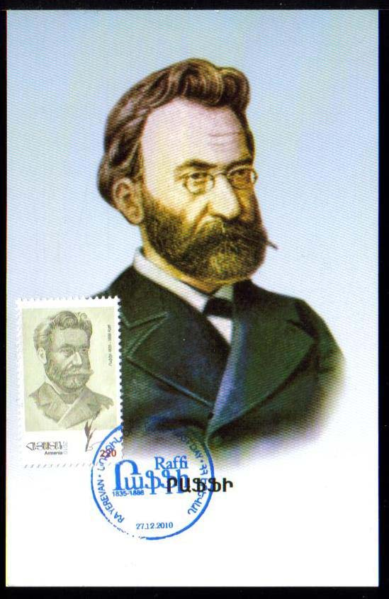 "<font 5-510m>510, Raffi, Armenian writer and publicist (Hakob Meli Hakobyan).  Scott #853  <br>Official Maxi Card<br>Date of Issue: Dec. 27, 2010<br> <a href=""/images/ArmenianStamps-510-Maxi.jpg"">   <font color=green><b>View the image</b></a></font>"