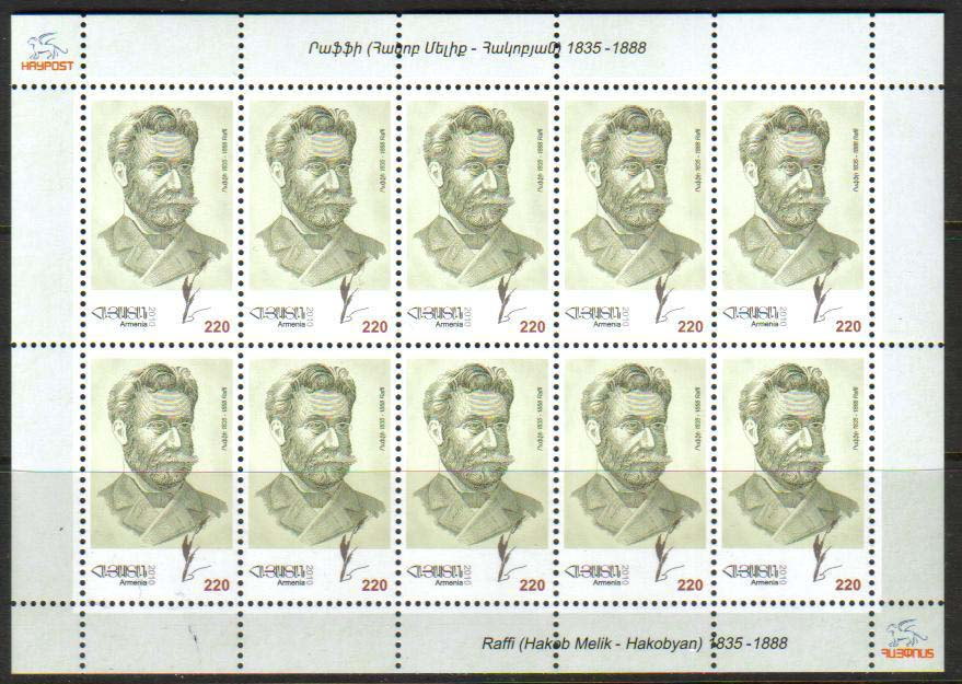 <font 4-510>510, Raffi, Armenian writer and publicist (Hakob Meli Hakobyan).  Scott #853  <br>Sheetlet of 10<br>Date of Issue: Dec. 27, 2010<br> <a href=&quot;/images/ArmenianStamps-510-Sheet.jpg&quot;>   <font color=green><b>View the image</b></a></font>