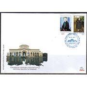 "<font =2-10f>511-2, National Gallery Paintings.  Scott #866-867 <br>Official FDC<br>Date of Issue: Feb. 2, 2011<br> <a href=""/images/ArmenianStamps-511-512-FDC.jpg"">   <font color=green><b>View the image</b></a></font>"