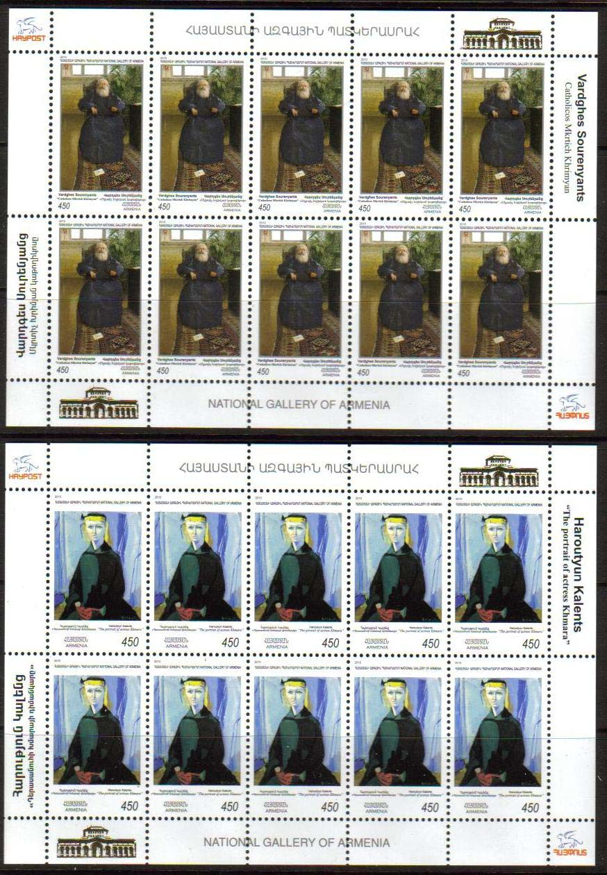 <font =4-10s>511-2, National Gallery Paintings.  Scott #866-867 <br>Sheetlets of 10<br>Date of Issue: Feb. 2, 2011<br> <a href=&quot;/images/ArmenianStamps-511-512-Sheets.jpg&quot;>   <font color=green><b>View the image</b></a></font>