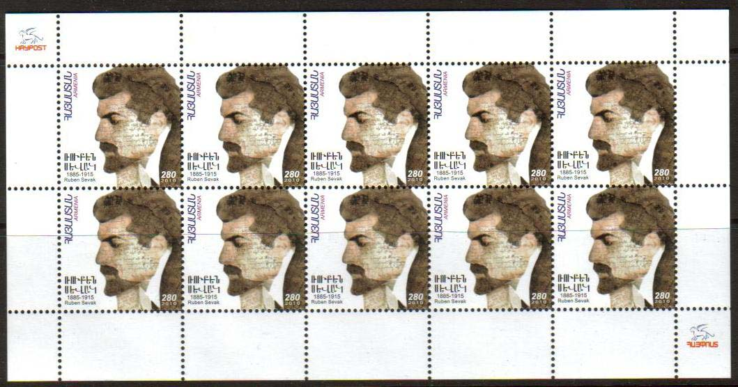 "<font =4-13s>513, Ruben Sevak, Armenian writer.  Scott #864 <br>Sheetlet of 10<br>Date of Issue: Feb. 2, 2011<br> <a href=""/images/ArmenianStamps-513-Sheet.jpg\"">   <font color=green><b>View the image</b></a></font>"