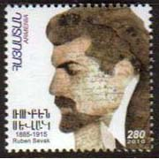 "<font =1-13a>513, Ruben Sevak, Armenian writer.  Scott #864 <br>A single stamp<br>Date of Issue: Feb. 2, 2011<br> <a href=""/images/ArmenianStamps-513.jpg"">   <font color=green><b>View the image</b></a></font>"