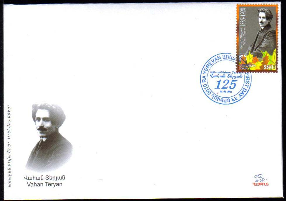 <font =2-15f>514, Vahan Terian, Armenian poet.  Scott #865  <br>Official FDC<br>Date of Issue: Feb. 2, 2011<br> <a href=&quot;/images/ArmenianStamps-514-FDC.jpg&quot;>   <font color=green><b>View the image</b></a></font>