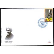 "<font =2-15f>514, Vahan Terian, Armenian poet.  Scott #865  <br>Official FDC<br>Date of Issue: Feb. 2, 2011<br> <a href=""/images/ArmenianStamps-514-FDC.jpg"">   <font color=green><b>View the image</b></a></font>"