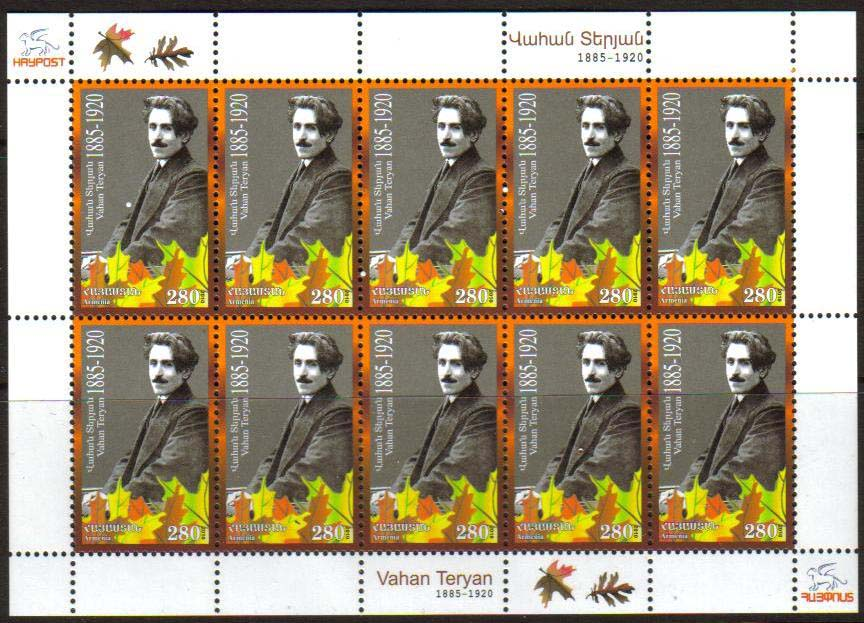 "<font =4-15s>514, Vahan Terian, Armenian poet.  Scott #865  <br>Sheetlet of 10<br>Date of Issue: Feb. 2, 2011<br> <a href=""/images/ArmenianStamps-514-Sheet.jpg"">   <font color=green><b>View the image</b></a></font>"