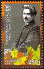 "<font =1-15a>514, Vahan Terian, Armenian poet.  Scott #865 <br>A single stamp<br>Date of Issue: Feb. 2, 2011<br> <a href=""/images/ArmenianStamps-514.jpg"">   <font color=green><b>View the image</b></a></font>"