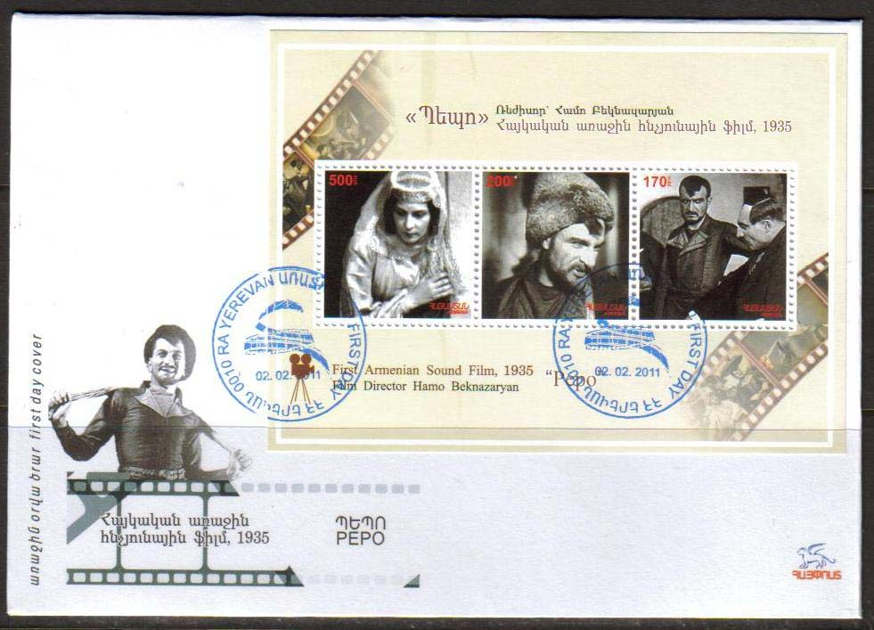<font =2-17f>515-7, First Armenian Sound Film, &quot;Pepo&quot;,  Scott #868 <br>Official FDC<br>Date of Issue: Feb. 2, 2011<br> <a href=&quot;/images/ArmenianStamps-515-517-FDC.jpg&quot;>   <font color=green><b>View the image</b></a></font>