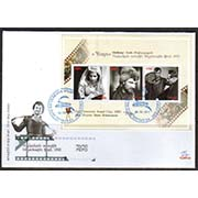 "<font =2-17f>515-7, First Armenian Sound Film, ""Pepo"",  Scott #868 <br>Official FDC<br>Date of Issue: Feb. 2, 2011<br> <a href=""/images/ArmenianStamps-515-517-FDC.jpg"">   <font color=green><b>View the image</b></a></font>"
