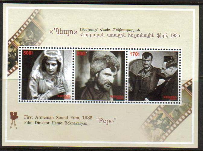 <font =1-17a>515-7, First Armenian Sound Film, &quot;Pepo&quot;,  Scott #868 <br>A single S/S of 3 stamps<br>Date of Issue: Feb. 2, 2011<br> <a href=&quot;/images/ArmenianStamps-515-517.jpg&quot;>   <font color=green><b>View the image</b></a></font>