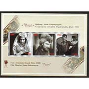 "<font =1-17a>515-7, First Armenian Sound Film, ""Pepo"",  Scott #868 <br>A single S/S of 3 stamps<br>Date of Issue: Feb. 2, 2011<br> <a href=""/images/ArmenianStamps-515-517.jpg"">   <font color=green><b>View the image</b></a></font>"