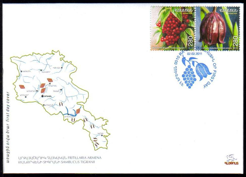 <font =2-19f>518-9, Fruits of Armenia,  Scott #--- <br>Official FDC. <br>Date of Issue: Feb. 2, 2011<br> <a href=&quot;/images/ArmenianStamps-518-519-FDC.jpg&quot;>   <font color=green><b>View the image</b></a></font>