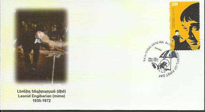 <font =2-20f1>520, Leonid Yengibarov, Actor,  Scott #--- <br>Official FDC <br>Date of Issue: Feb. 2, 2011<br> <a href=&quot;/images/ArmenianStamps-520-FDCB.jpg&quot;>   <font color=green><b>View the image</b></a></font>