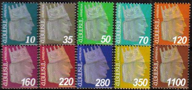 "<font =1-30a>521-30, King Tigran, new values and colors,  Scott #854-863 <br>Set of 10 (10, 35, 50, 70,120, 160, 220, 280, 350, 1100 Dram) <br>Date of Issue: 2011<br> <a href=""/images/ArmenianStamps-521-530.jpg"">   <font color=green><b>View the image</b></a></font>"