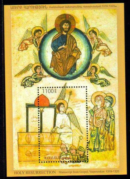 <font =1-31a>531, Easter,  Scott #872 <br>A single S/S <br>Date of Issue: April 15, 2011<br> <a href=&quot;/images/ArmenianStamps-531.jpg&quot;>   <font color=green><b>View the image</b></a></font>