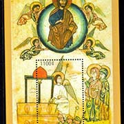 "<font =1-31a>531, Easter,  Scott #872 <br>A single S/S <br>Date of Issue: April 15, 2011<br> <a href=""/images/ArmenianStamps-531.jpg"">   <font color=green><b>View the image</b></a></font>"