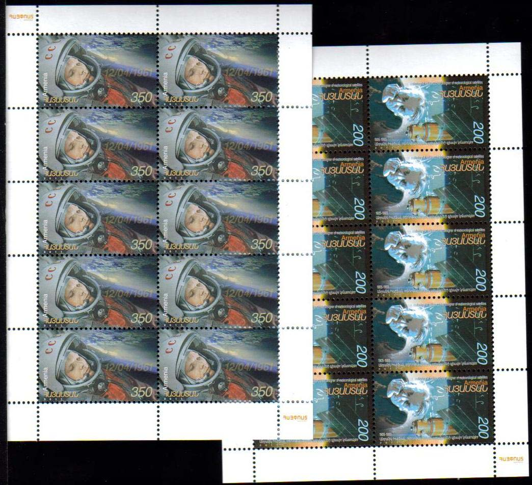 <font =4-32s>532-3, Space achievements, Yuri Gagarin,  Scott #--- <br>Sheetlets of 10. <br>Date of Issue: April 18, 2011<br> <a href=&quot;/images/ArmenianStamps-532-533-Sheet.jpg&quot;>   <font color=green><b>View the image</b></a></font>