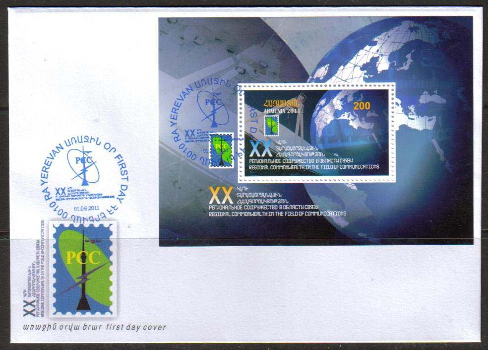 <font =2-34f>534, Regional Commonwealth Communications,  Scott #--- <br>Official FDC <br>Date of Issue: June 01, 2011<br> <a href=&quot;/images/ArmenianStamps-534-FDC.jpg&quot;>   <font color=green><b>View the image</b></a></font>