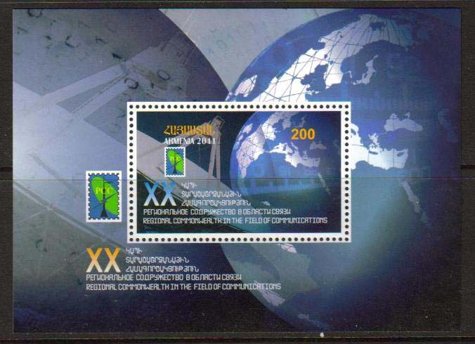 <font =1-34a>534, Regional Commonwealth Communications,  Scott #876 <br>A single S/S <br>Date of Issue: June 01, 2011<br> <a href=&quot;/images/ArmenianStamps-534.jpg&quot;>   <font color=green><b>View the image</b></a></font>