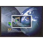 "<font =1-34a>534, Regional Commonwealth Communications,  Scott #876 <br>A single S/S <br>Date of Issue: June 01, 2011<br> <a href=""/images/ArmenianStamps-534.jpg"">   <font color=green><b>View the image</b></a></font>"