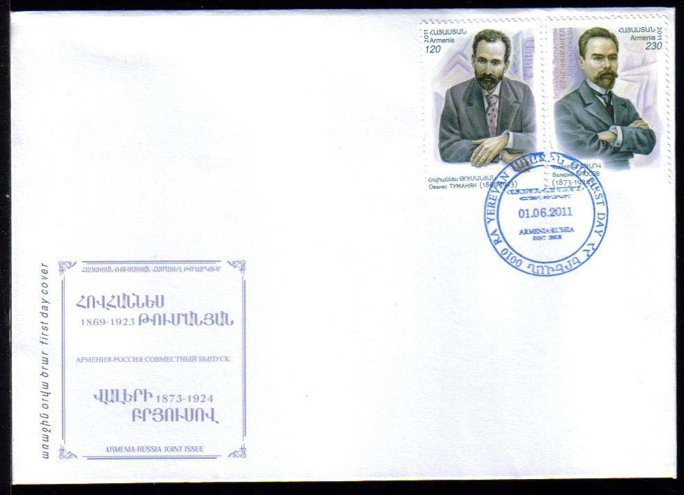 <font =2-35f>535-6, Armenia-Russia joint issue,  Scott #--- <br>Official FDC<br>Date of Issue: June 01, 2011<br> <a href=&quot;/images/ArmenianStamps-535-536-FDC.jpg&quot;>   <font color=green><b>View the image</b></a></font>