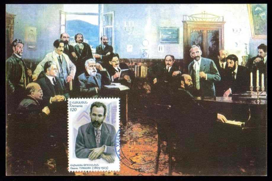 <font=5-35a>535-536, Armenia-Russia joint issue,  Scott #877-8 <br>A single stamp on Maxi Card, the famous &quot;vernatoon&quot; painting showing many famous Armenian poets and writers<br> <a href=&quot;/images/ArmenianStamps-535-536-MaxiA.jpg&quot;>   <font color=green><b>View the image</b></a></font>
