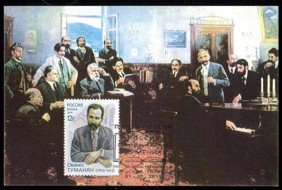 <font=5-35a>535-536, Armenia-Russia joint issue, Scott #877-8 <br>A single stamp (issued by Russia) on Maxi Card, the famous &quot;vernatoon&quot; painting showing many famous Armenian poets and writers<br> <a href=&quot;/images/ArmenianStamps-535-536-MaxiA.jpg&quot;>   <font color=green><b>View the image</b></a></font>