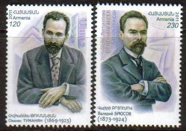 "<font =1-35a>535-6, Armenia-Russia joint issue,  Scott #877-8 <br>A set of 2 stamps <br>Date of Issue: June 01, 2011<br> <a href=""/images/ArmenianStamps-535-536.jpg"">   <font color=green><b>View the image</b></a></font>"
