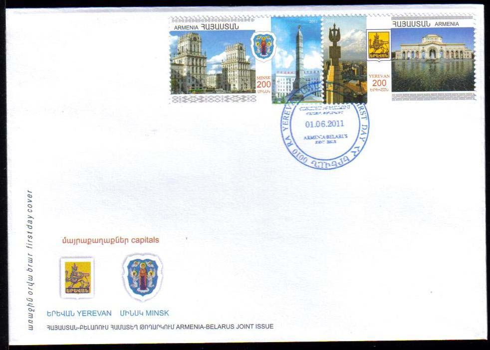 <font =2-37f>537-8, Armenia-Belarus joint issue, Scott #--- <br>Official FDC<br>Date of Issue: June 01, 2011<br> <a href=&quot;/images/ArmenianStamps-537-538-FDC.jpg&quot;>   <font color=green><b>View the image</b></a></font>