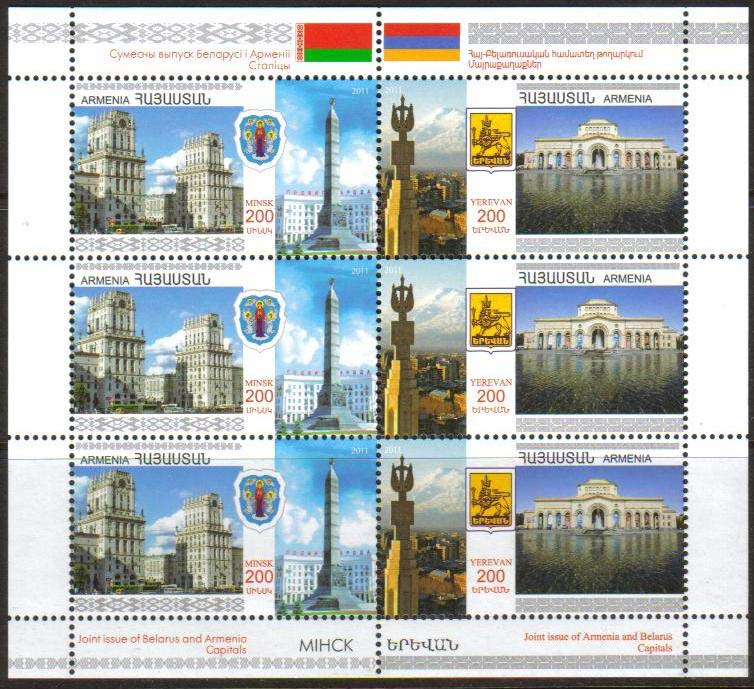 "<font =4-37s>537-8, Armenia-Belarus joint issue, Scott #--- <br>Sheetlet of 6 stamps (3 sets)<br>Date of Issue: June 01, 2011<br> <a href=""/images/ArmenianStamps-537-538-Sheet.jpg"">   <font color=green><b>View the image</b></a></font>"