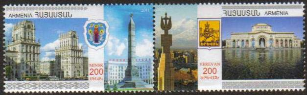 <font =1-37a>537-8, Armenia-Belarus joint issue,  Scott #875 <br>A set of 2 stamps<br>Date of Issue: June 01, 2011<br> <a href=&quot;/images/ArmenianStamps-537-538.jpg&quot;>   <font color=green><b>View the image</b></a></font>