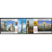 "<font =1-37a>537-8, Armenia-Belarus joint issue,  Scott #875 <br>A set of 2 stamps<br>Date of Issue: June 01, 2011<br> <a href=""/images/ArmenianStamps-537-538.jpg"">   <font color=green><b>View the image</b></a></font>"