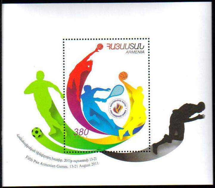 <font =1-39a>539, 5th Pan-Armenian Games, Scott #879 <br>A single S/S<br>Date of Issue: August 20, 2011<br> <a href=&quot;/images/ArmenianStamps-539.jpg&quot;>   <font color=green><b>View the image</b></a></font>