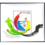 "<font =1-39a>539, 5th Pan-Armenian Games, Scott #879 <br>A single S/S<br>Date of Issue: August 20, 2011<br> <a href=""/images/ArmenianStamps-539.jpg"">   <font color=green><b>View the image</b></a></font>"