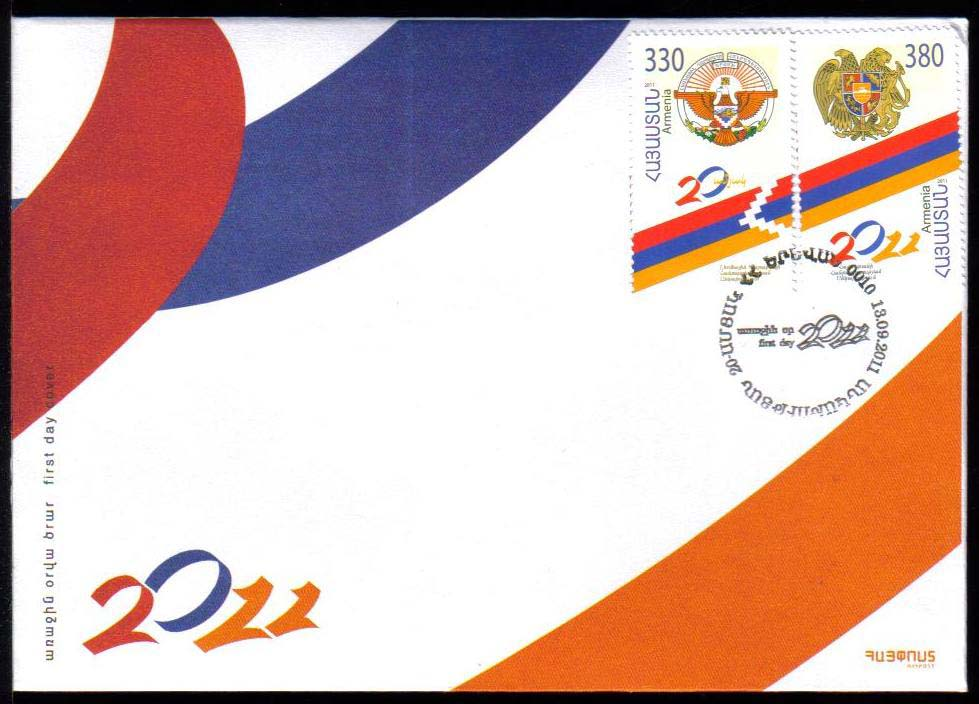 "<font =2-40f>540-1, 20th anniversary of Independence, Scott #--- <br>Official FDC<br>Date of Issue: September 13, 2011<br> <a href=""/images/ArmenianStamps-540-541-FDC.jpg"">   <font color=green><b>View the image</b></a></font>"