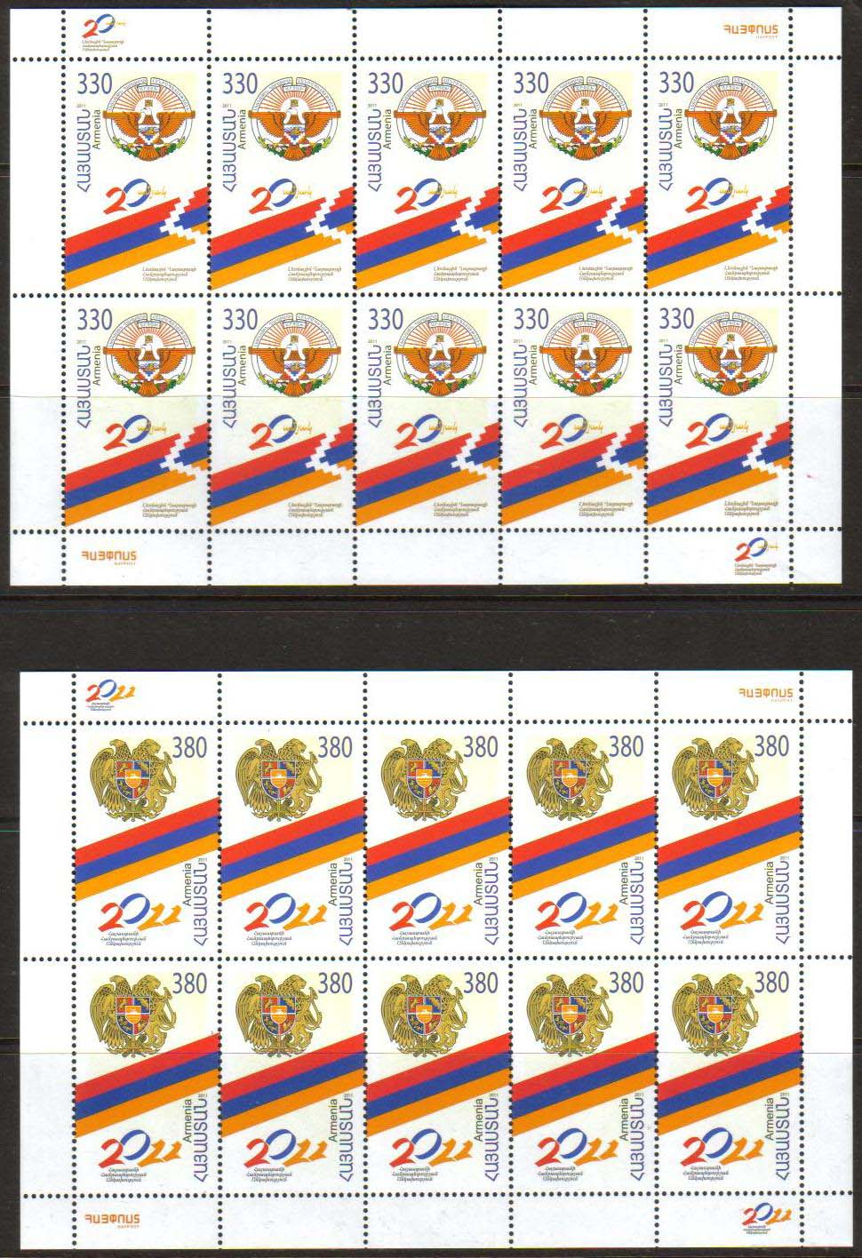 <font =4-40s>540-1, 20th anniversary of Independence, Scott #--- <br>Sheetlets of 10<br>Date of Issue: September 13, 2011<br> <a href=&quot;/images/ArmenianStamps-540-541-Sheets.jpg&quot;>   <font color=green><b>View the image</b></a></font>