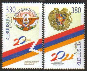 "<font =1-40a>540-1, 20th anniversary of Independence, Scott #882-883 <br>A set of 2 stamps<br>Date of Issue: September 13, 2011<br> <a href=""/images/ArmenianStamps-540-541.jpg"">   <font color=green><b>View the image</b></a></font>"