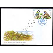 "<font =2-542a>542-3, Flora and Fauna of Armenia, (Luscinia Svecica and Parus major), Birds, Scott #--- <br>Official FDC<br>Date of Issue: September 05, 2011<br> <a href=""/images/ArmenianStamps-542-543-FDC.jpg"">   <font color=green><b>View the image</b></a></font>"