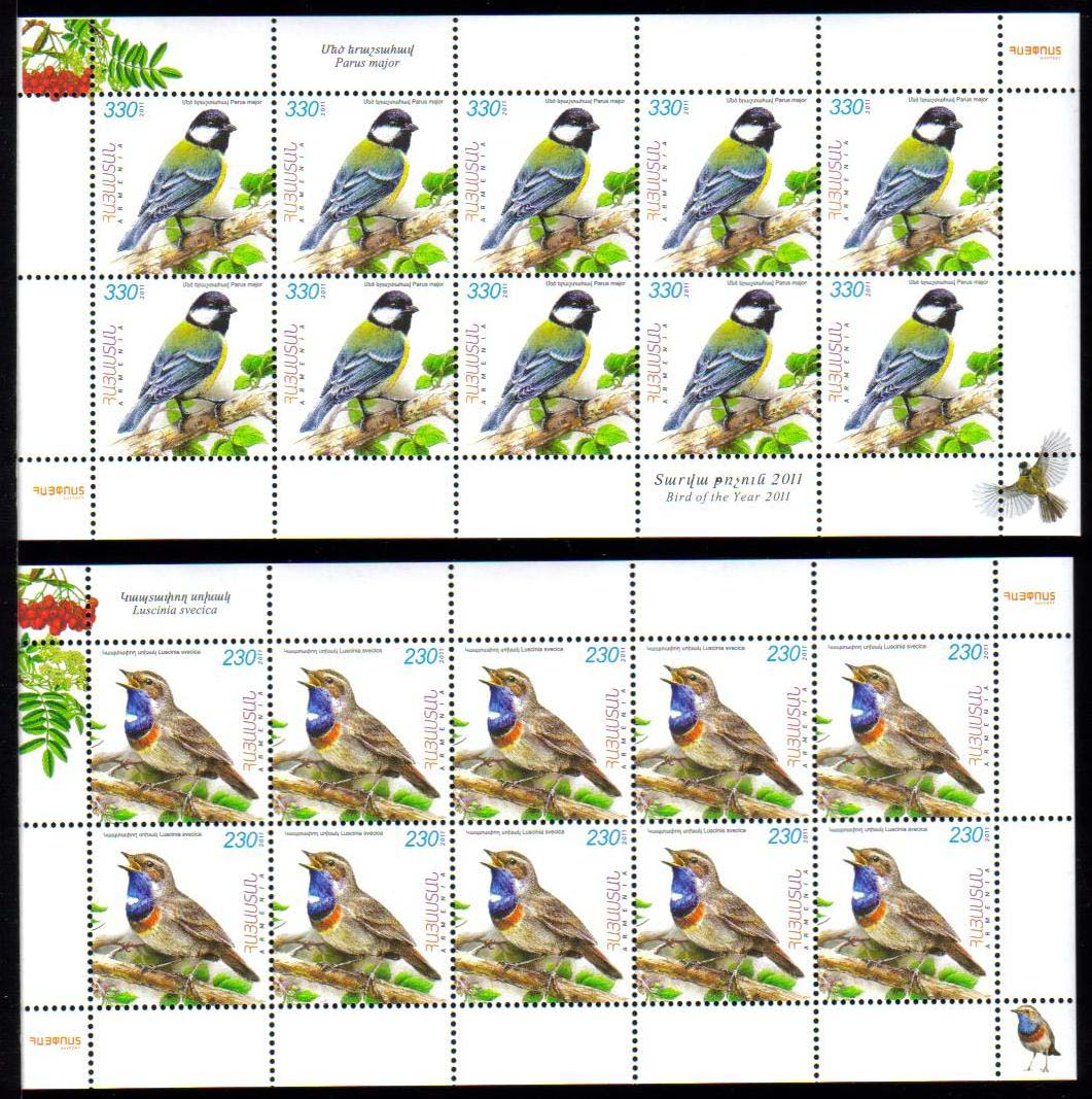 "<font =4-542a>542-3, Flora and Fauna of Armenia, (Luscinia Svecica and Parus major), Birds, Scott #--- <br>Sheetlets of 10<br>Date of Issue: September 05, 2011<br> <a href=""/images/ArmenianStamps-542-543-Sheets.jpg"">   <font color=green><b>View the image</b></a></font>"